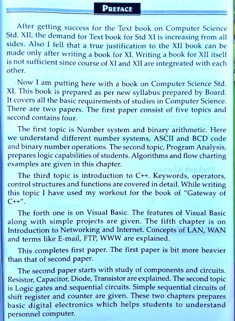 11th std computer science textbook