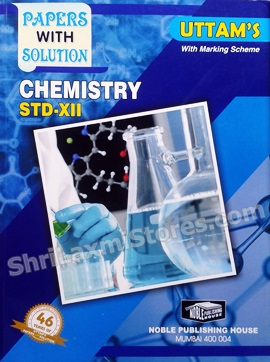 Hsc computer science textbook