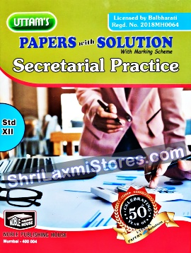 paper solution 2018