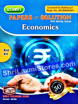 solution papers