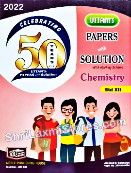STD 12 Science Uttam's Papers wuth Solution for 2020 Exam!!!