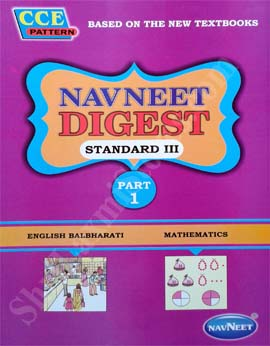 navneet essay book in english Navneet publications essay books native english speaker to our class publications navneet essay which eventually decide the time navneet essay books for.