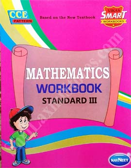 STD  3 English Medium Work Books and Digest