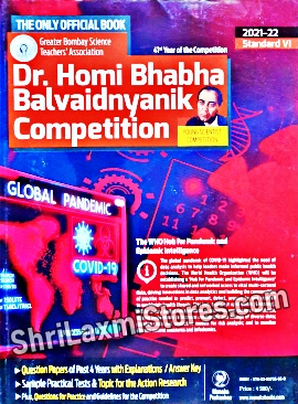 Homi Bhabha Young Scientist Exam Book STD 6 - New Syllabus with