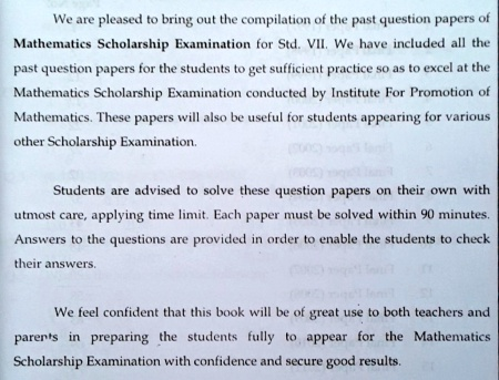Std 7 Past Papers