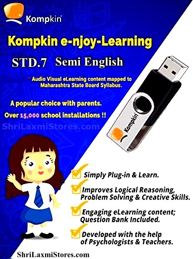 STD.7 EclassRoom Pendrive -State Board Syllabus