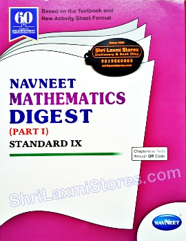 STD.9 Maths NAVNEET Digest New Syllabus