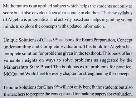 STD.9 Maths-1 Unique Solutions New  Syllabus Book Features