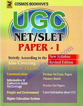 ugc grant thesis publication I was member of etd draft regulations committee of university grant commission (ugc),  publication called  21 identifier thesis number thesis.