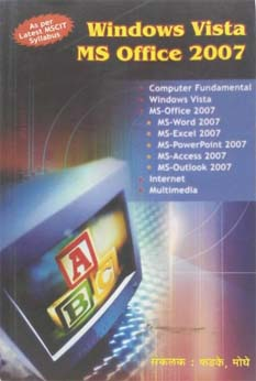 Ms Office 2007 Learning Book